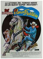 Legend of the Lone Ranger - 11 x 17 Movie Poster - Puerto Rico Style A