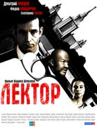 Lektor (TV) - 11 x 17 TV Poster - Russian Style A
