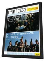 Leningrad Cowboys Go America - 11 x 17 Movie Poster - Japanese Style A - in Deluxe Wood Frame