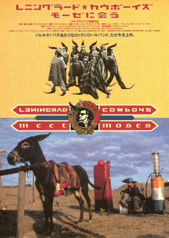 Leningrad Cowboys Meet Moses movie