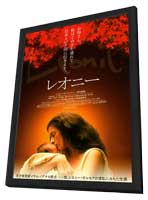 Leonie - 27 x 40 Movie Poster - Japanese Style A - in Deluxe Wood Frame