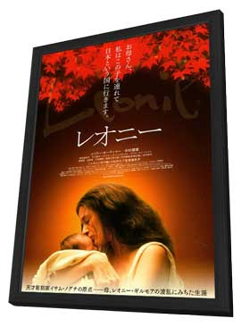 Leonie - 11 x 17 Movie Poster - Japanese Style A - in Deluxe Wood Frame