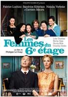 Les femmes du 6eme etage - 11 x 17 Movie Poster - Swiss Style A