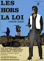 Les hors-la-loi - 27 x 40 Movie Poster - French Style A