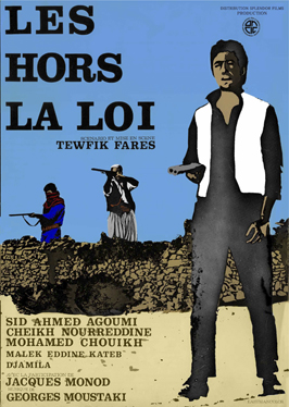 Les hors-la-loi - 11 x 17 Movie Poster - French Style A