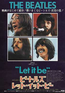 Let It Be - 11 x 17 Movie Poster - Japanese Style A