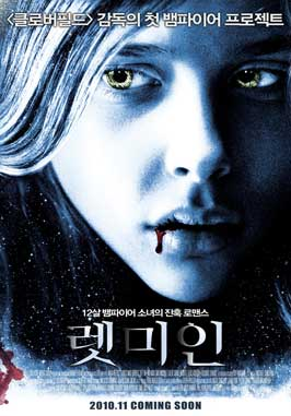 Let Me In - 27 x 40 Movie Poster - Korean Style A