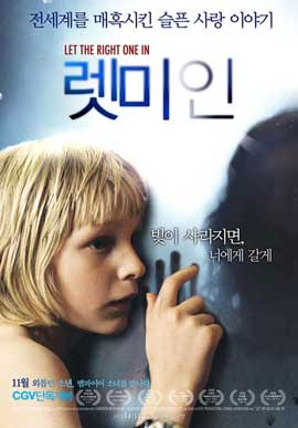 Let the Right One In - 11 x 17 Movie Poster - Korean Style A