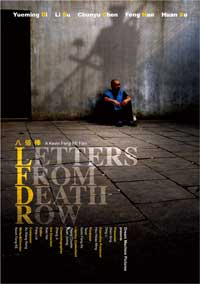 Letters from Death Row - 11 x 17 Movie Poster - Style A