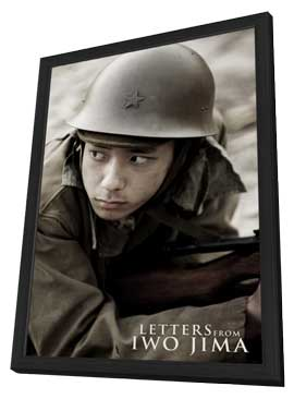 Letters from Iwo Jima - 11 x 17 Movie Poster - Style P - in Deluxe Wood Frame