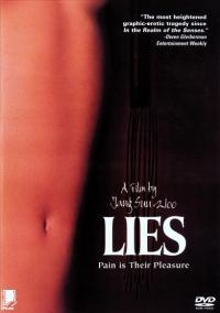 Lies - 11 x 17 Movie Poster - French Style A