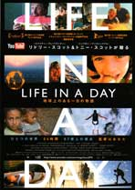 Life in a Day - 27 x 40 Movie Poster - Japanese Style A
