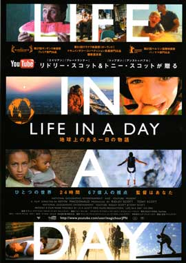 Life in a Day - 11 x 17 Movie Poster - Japanese Style A