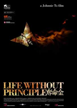 Life Without Principle - 11 x 17 Movie Poster - Style A