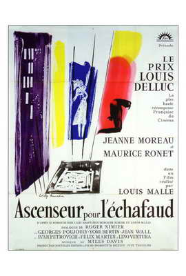 Lift to the Scaffold - 27 x 40 Movie Poster - French Style A