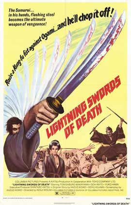 Lightning Swords of Death - 11 x 17 Movie Poster - Style A