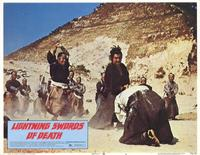 Lightning Swords of Death - 11 x 14 Movie Poster - Style D