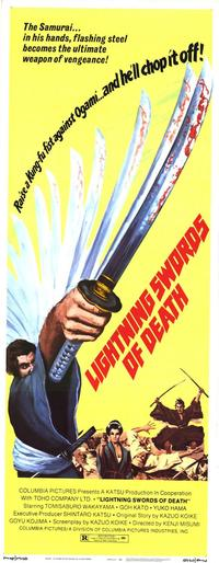 Lightning Swords of Death - 14 x 36 Movie Poster - Insert Style A