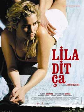Lila Says - 27 x 40 Movie Poster - French Style A