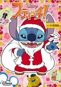 Lilo & Stitch: The Series - 11 x 17 TV Poster - Japanese Style A