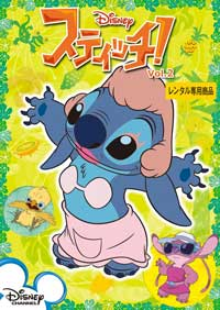 Lilo & Stitch: The Series - 11 x 17 TV Poster - Japanese Style B