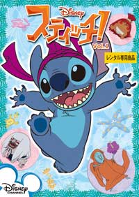 Lilo & Stitch: The Series - 11 x 17 TV Poster - Japanese Style C