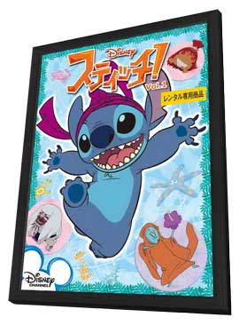Lilo & Stitch: The Series - 11 x 17 TV Poster - Japanese Style C - in Deluxe Wood Frame
