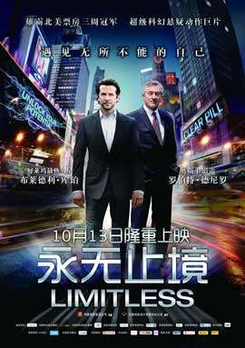 Limitless - 27 x 40 Movie Poster - Chinese Style B