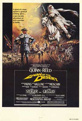Lion of the Desert - 27 x 40 Movie Poster - Style A