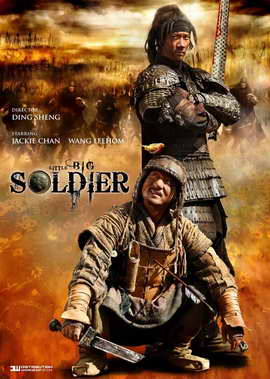 Little Big Soldier - 11 x 17 Movie Poster - Style A