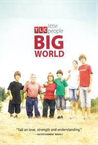 Little People, Big World - 27 x 40 TV Poster - Style B