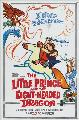 Little Prince and Eight Headed Dragon - 11 x 17 Movie Poster - Style A
