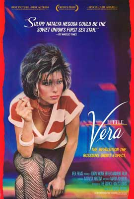 Little Vera - 27 x 40 Movie Poster - Style A