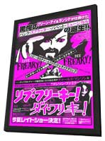 Live Freaky Die Freaky - 11 x 17 Movie Poster - Japanese Style A - in Deluxe Wood Frame