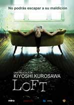 Loft - 11 x 17 Movie Poster - Spanish Style A