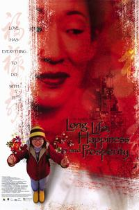 Long Life, Happiness & Prosperity - 11 x 17 Movie Poster - Style A