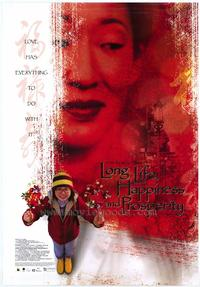 Long Life, Happiness & Prosperity - 27 x 40 Movie Poster - Style A