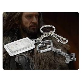 The Lord of the Rings - The Hobbit Key of Thorin Oakenshield Key Chain