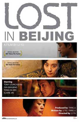 Lost in Beijing - 11 x 17 Movie Poster - Style A
