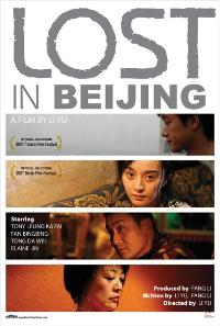 Lost in Beijing - 27 x 40 Movie Poster - Style A