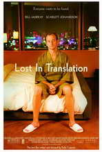 Lost in Translation - 27 x 40 Movie Poster - Style B