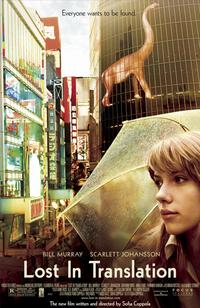 Lost in Translation - 11 x 17 Movie Poster - Style A