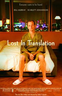 Lost in Translation - 11 x 17 Movie Poster - Style B