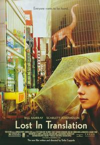Lost in Translation - 43 x 62 Movie Poster - Bus Shelter Style A
