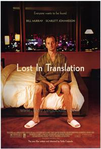 Lost in Translation - 43 x 62 Movie Poster - Bus Shelter Style B
