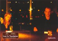 Lost in Translation - 11 x 14 Poster German Style A