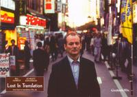 Lost in Translation - 11 x 14 Poster German Style B