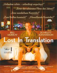 Lost in Translation - 11 x 14 Poster German Style F