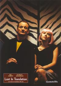 Lost in Translation - 11 x 14 Poster German Style H