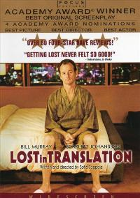 Lost in Translation - 11 x 17 Movie Poster - Style E